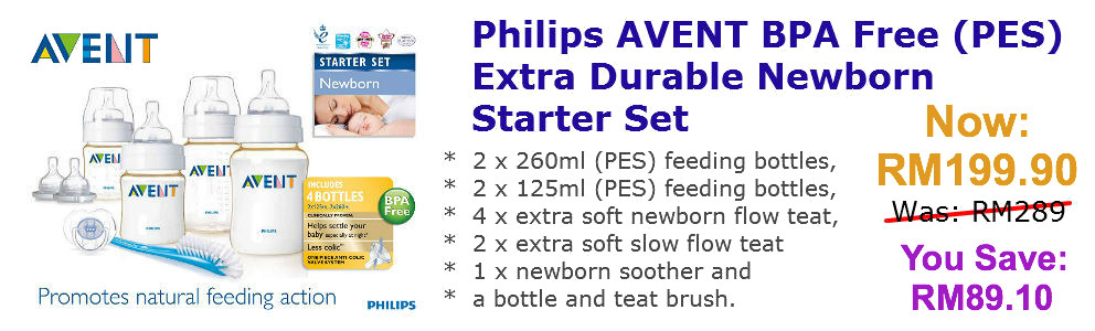 philips avent bpa free PES extra durable newborn starter set